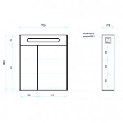 Дзеркальна шафа POLA з підсвіткою 70 см