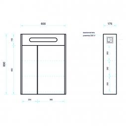 Дзеркальна шафа SOFI з підсвіткою 60 см
