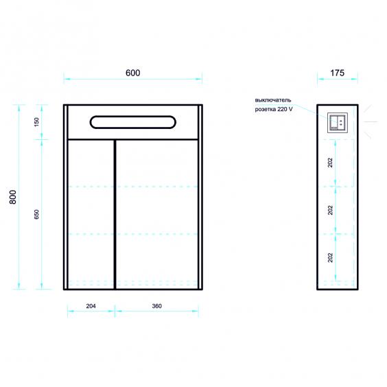 Дзеркальна шафа POLA з підсвіткою 60 см
